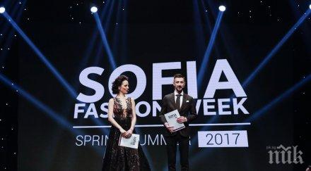 Започва Седмицата на модата в София - най-стилното събитие в България
