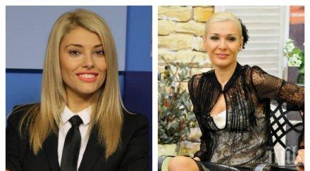 ГОРЕЩО В ПИК! Ева Веселинова пробила със стегнат задник! Гала бясна на сексапилната си колежка - вижте как я унижава в ефир (СНИМКИ 18+)