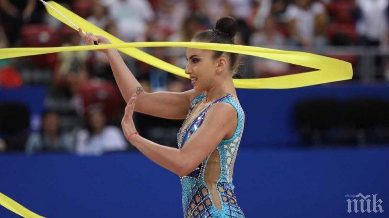 БРАВО! Сребро за България на Световното по художествена гимнастика
