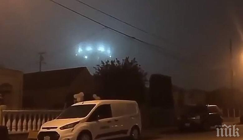 СТРАШНА МИСТЕРИЯ В КАЛИФОРНИЯ! Огромен диск прелетя безшумно ниско над земята (ВИДЕО)