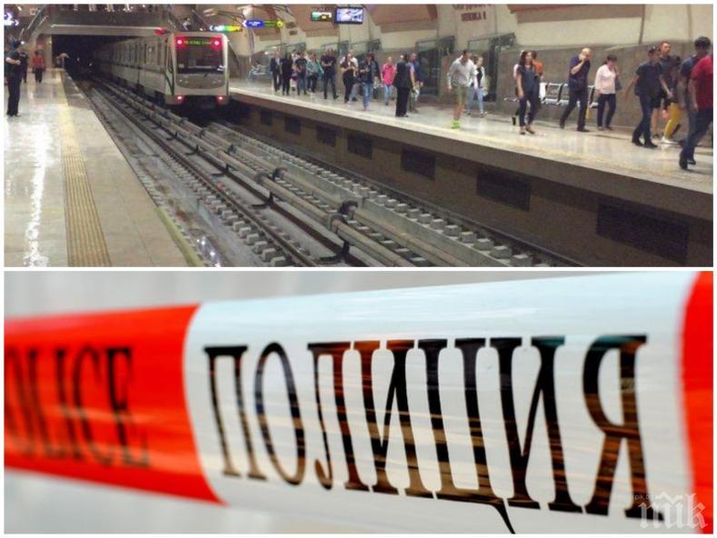 ИЗВЪНРЕДНО В ПИК TV! Страшна драма в метрото - жената паднала по невнимание, докато говорела по телефона (ОБНОВЕНА)