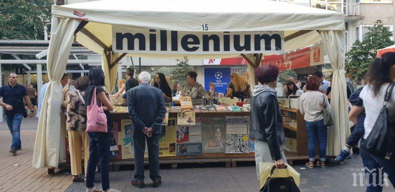 ИЗВЪНРЕДНО В ПИК TV! УНИКАЛНИ НАМАЛЕНИЯ: Бестселъри с рекордни отстъпки на щанда на Милениум на Алея на книгата (ОБНОВЕНА)