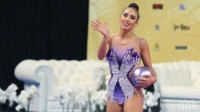 България запази второто си място след втория ден на Световното по художествена гимнастика