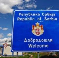 В СЪРБИЯ: От днес поскъпват пътните такси за чужди автомобили