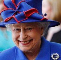 Кралица Елизабет Втора ще даде прием на сватбата на принцеса Юджини