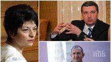 ГОРЕЩА ТЕМА! Острието на ГЕРБ Десислава Атанасова с тежък коментар за президентския инат и популистките напъни на БСП