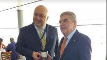 Красен Кралев със златен медал от президента на МОК Томас Бах