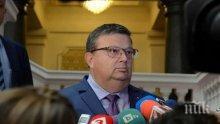 ВАЖНА ВИЗИТА! Главният прокурор Сотир Цацаров се срещна с колегата си от Бавария