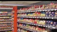 Бизнесът скочи срещу двойния стандарт при храните, предлага предлага законови промени