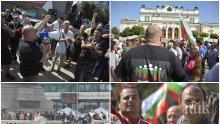ИЗВЪНРЕДНО В ПИК TV! Шепа лумпени отново задръстват София, 50 човека пред парламента на старта на протеста (ОБНОВЕНА/СНИМКИ)