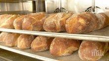 Хлябът поскъпна с 30%, същото чака и закуските