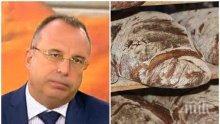 ПАЗАРЪТ СЕ ТРЕСЕ: Цената на хляба тръгна нагоре - Румен Порожанов заподозря спекула