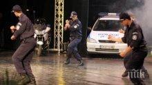 Как родната полиция ни пази