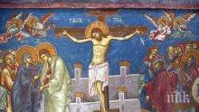 В ИМЕТО НА БОГА! Почитаме светец, изгорен на клада заради вярата си! Имен ден празнува...