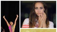 РАЗТЪРСВАЩА ИЗПОВЕД! Златното момиче Стефани Кирякова разплака всички с драматична история