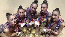 ГОЛЯМО БРАВО НА ГРАЦИИТЕ! Ансамбълът ни донесе втори медал и квота за Токио от Световното в София