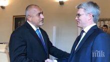 ПЪРВО В ПИК TV! Премиерът Борисов прие руския министър на спорта