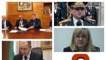 ИЗВЪНРЕДНО В ПИК TV! Инфарктно заседание на коалиционния съвет на ГЕРБ и Патриотите. Договарят новия транспортен министър