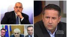 САМО В ПИК! Анализаторът Георги Харизанов: Президентът открито блокира правителството!