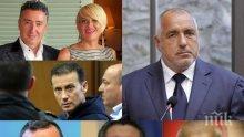 """ПЪРВО В ПИК! """"Галъп"""" с експресно проучване за министерските оставки и ударните акции срещу олигарсите (ГРАФИКИ)"""