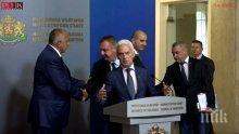 ГЕРБ и Патриотите решават за новите министри