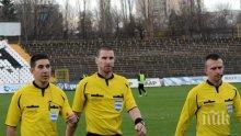 Поредно признание от УЕФА за български рефери