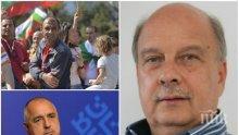 САМО В ПИК! Георги Марков с уникално предложение: Борисов да стане министър на всички министерства, останалите да са заместници