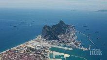 Властите в Испания няма да използват Гибралтар за блокиране на споразумение по Брекзит