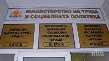 Работна ръка! В Бюpaтa пo тpyдa пpeз aвгycт са били заявени 18 000 работни места