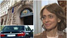 САМО В ПИК! МИСТЕРИОЗНА СОВАЛКА: Надежда Нейнски изненадващо в Министерски съвет
