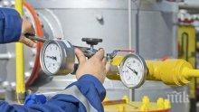 Природният газ скача драстично от 1 октомври
