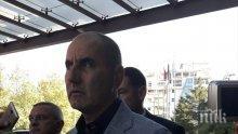 Цветанов: Две са кандидатурите за нов транспортен министър