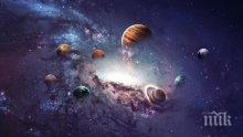 В Кипър строят най-големия планетариум в Източното Средиземноморие