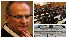 ИЗВЪНРЕДНО В ПИК TV! Депутатите дочакаха Лозан Панов! Румен Радев продължава да спъва Младен Маринов - указ няма! (ОБНОВЕНА)