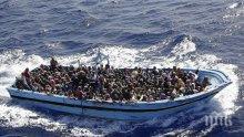 Гръцките власти местят около две хиляди мигранти от Лесбос