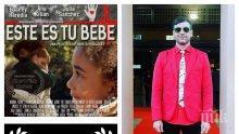 ПРИЗНАНИЕ: Човек на ПИК грабна две награди на престижен филмов фест в Марбея (СНИМКА)