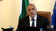 ИЗВЪНРЕДНО В ПИК TV! Правителството създава национален съвет за антикорупционни политики (ОБНОВЕНА/СНИМКИ)