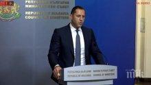 Кметът на Сандански разочарован от решението на Александър Манолев да се оттегли от поста министър на транспорта