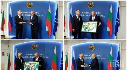 ЕКСКЛУЗИВНО В ПИК! Министър Кралев даде старт на ударно сътрудничество между България и Русия (СНИМКИ)
