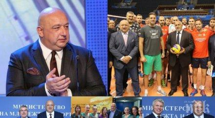 САМО В ПИК! Министър Кралев: Горд съм от представянето ни пред света на трите първенства! Там имаше повече хора, отколкото на протестите, зад които ясно прозират платени провокации