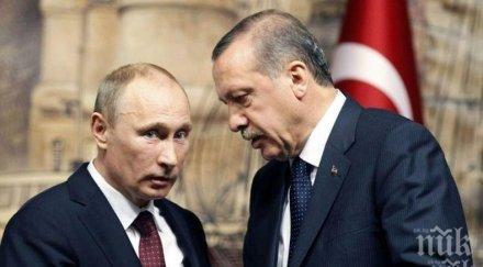 Ердоган и Путин се срещата заради сирийската криза през следващата седмица