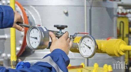 природният газ скача драстично октомври