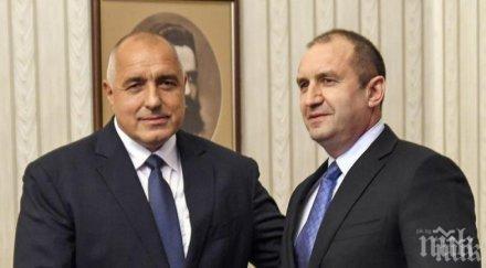 Румен Радев губи контрол, отмъщава си на Борисов. Играта му е опасна за България