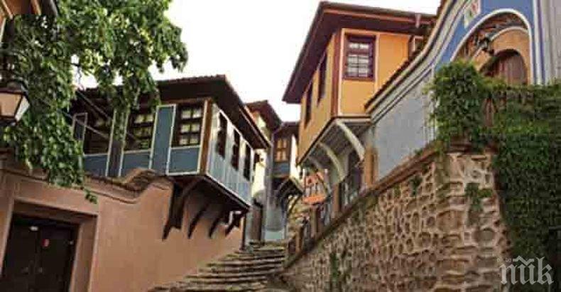 ФЕЕРИЯ! Започват празниците на Стария Пловдив (ВИДЕО)
