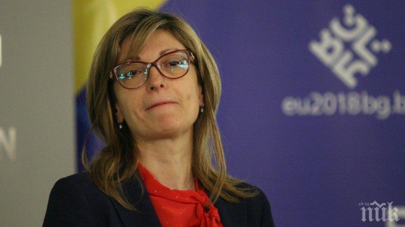 Захариева: Сред основните задачи на българската дипломация е да подпомага родния бизнес