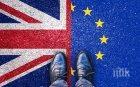 Във Великобритания: Разрив сред лидерите на ЕС заради плана на Тереза Мей за Брекзит