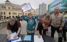 В Москва протестират срещу планираната пенсионна реформа