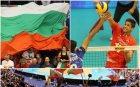 """ИЗВЪНРЕДНО! """"Арена Армеец"""" се тресе - България тръгва на поход към Световната купа! Супер старт за """"лъвовете"""" (НА ЖИВО/ОБНОВЯВА СЕ)"""