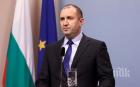 Румен Радев: Прокламацията на Независимостта бе триумф на българската държавност