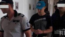 Прокуратурата поиска 7 години затвор за убиеца на Никол
